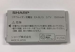 【Amazon.co.jp 限定】シャープ W-ZERO3[es](WS007SH)用電池パック EA-BL13