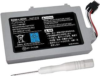 【3000mAh大容量】Nintendo Wii U GamePad WUP-012 WUP-013 互換 バッテリー パック ロワジャパンPSEマーク付