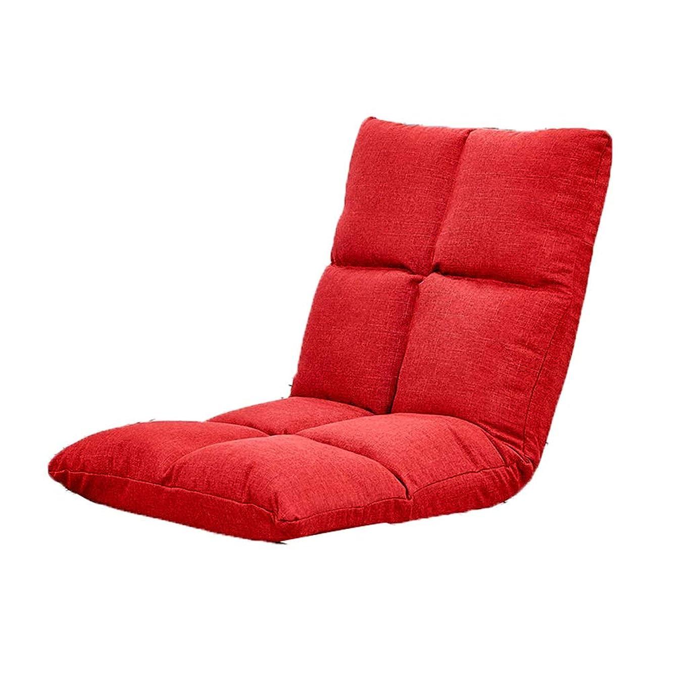 不信コンパニオン押すFH フロアチェア、怠惰なソファクッションドミトリーチェア折りたたみ式6速調整、レクリエーション/瞑想/読書新聞、マルチカラー選択に使用可能 (Color : Red)