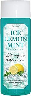 グローバル プロダクト プランニング ビューウェル 冷感シャンプー アイスレモンミント 200ml