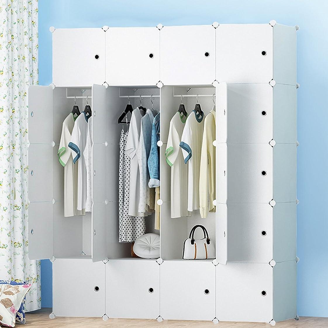 取るに足らないファンタジー理論JOISCOPE 収納ボックス 扉付き 収納棚 衣類収納ラック 組み立て式 ダンス おしゃれ 145x181x45cm 大容量 純白 20