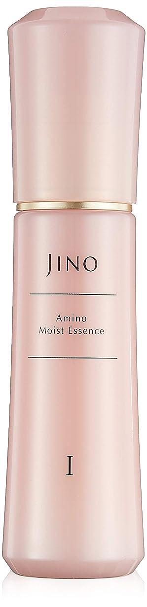 承知しました彼ら消化JINO(ジーノ) アミノ モイスト エッセンス I (しっとりタイプ) 60ml