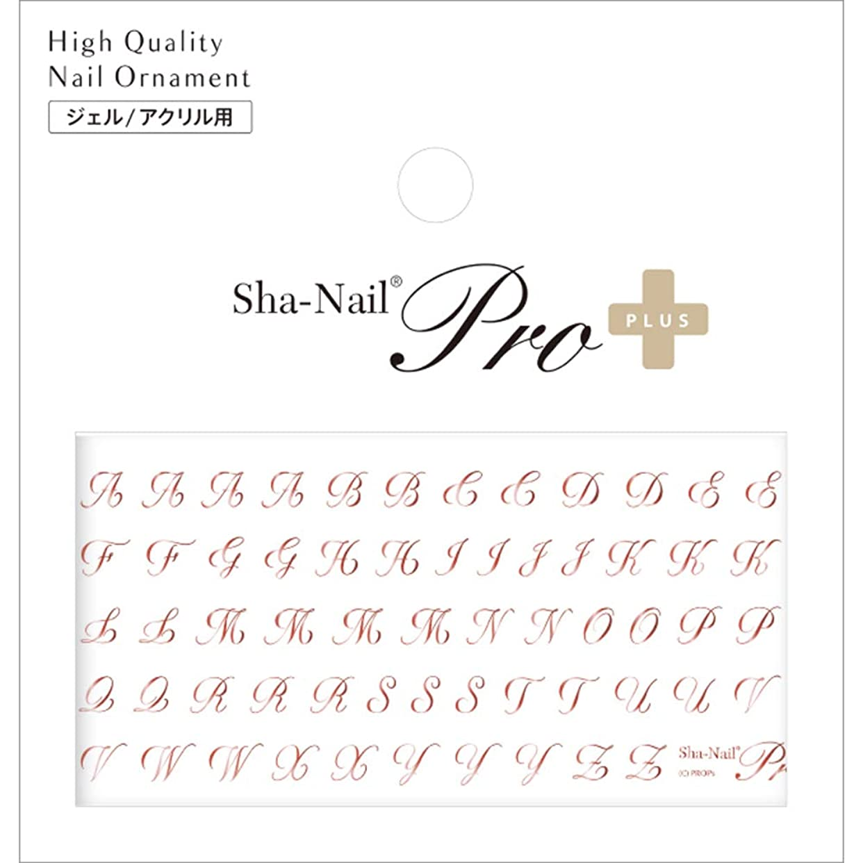 授業料制裁専門化するSha-Nail PLUS ネイルシール スクリプト アルファベット ピンクゴールド