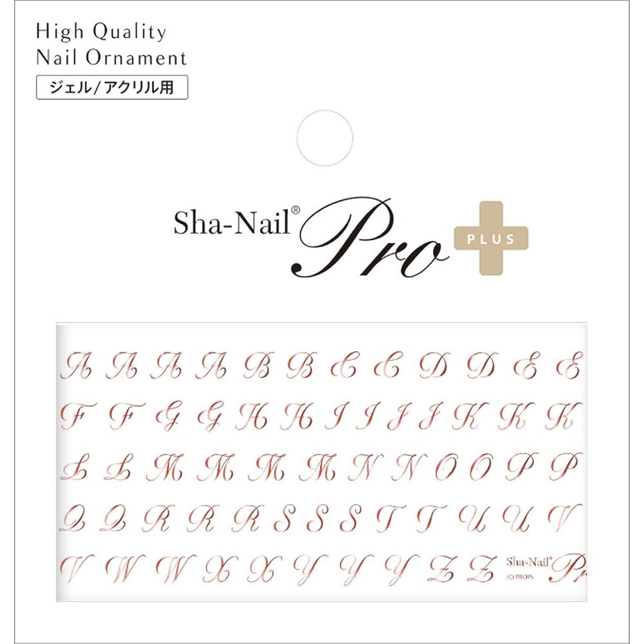 番目混合もう一度Sha-Nail PLUS ネイルシール スクリプト アルファベット ピンクゴールド