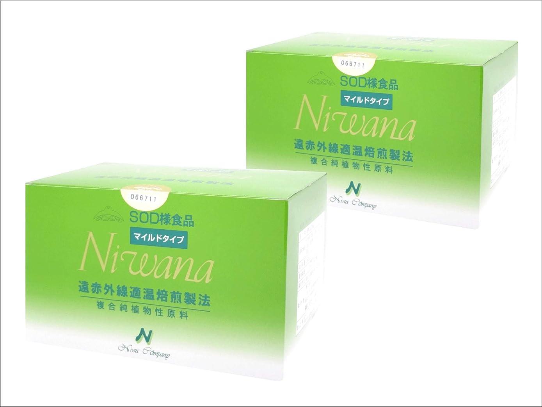船形中級子供っぽい丹羽SOD ニワナ(Niwana)マイルド120包 2箱セット