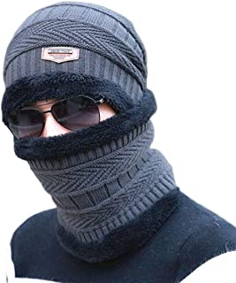 قبعة صغيرة للشتاء الدافئة للرجال والنساء من قطعتين قبعة ووشاح قبعة منسوجة 3 ألوان