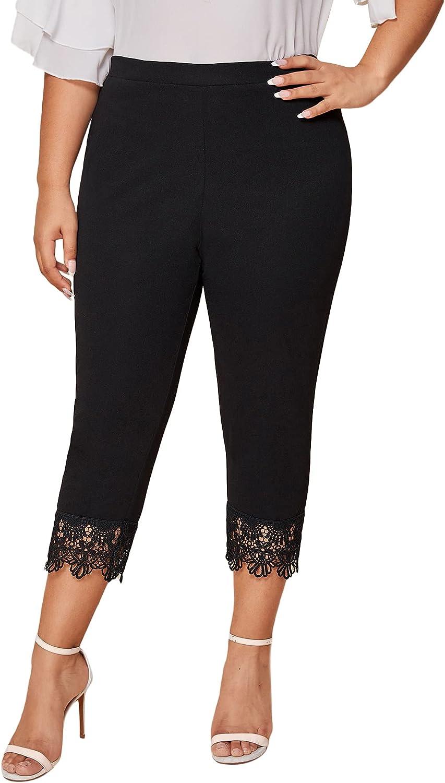 Floerns Women's Plus Size Guipure Lace Hem Capri Leggings Workout Pants
