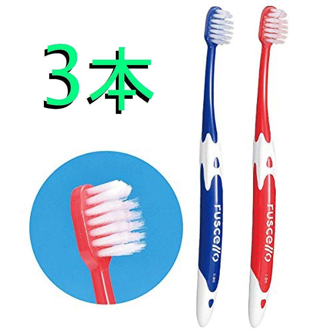 コア札入れ心のこもったジーシー(GC)ルシェロI-20歯ブラシ インプラント 3本