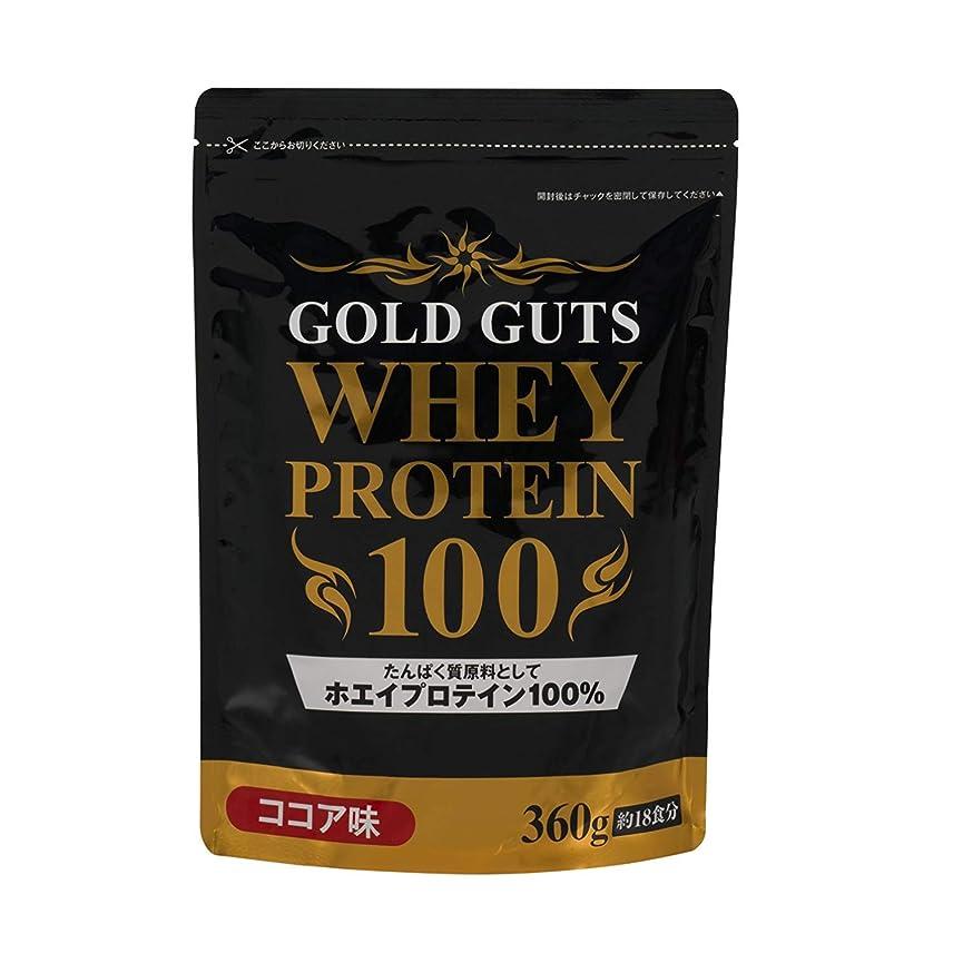 病気の犯すライターGOLD GUTS ゴールドガッツホエイプロテイン100% ココア味 360g