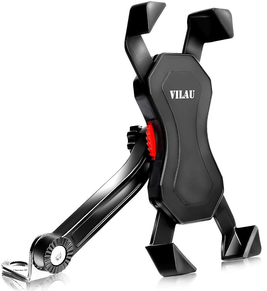 宿題をする寛大なかなりのVILAU バイク スマホホルダー ミラー 取付 防水 強力固定 アルミ製アーム ワッシャー径三種付属 【一年保証】