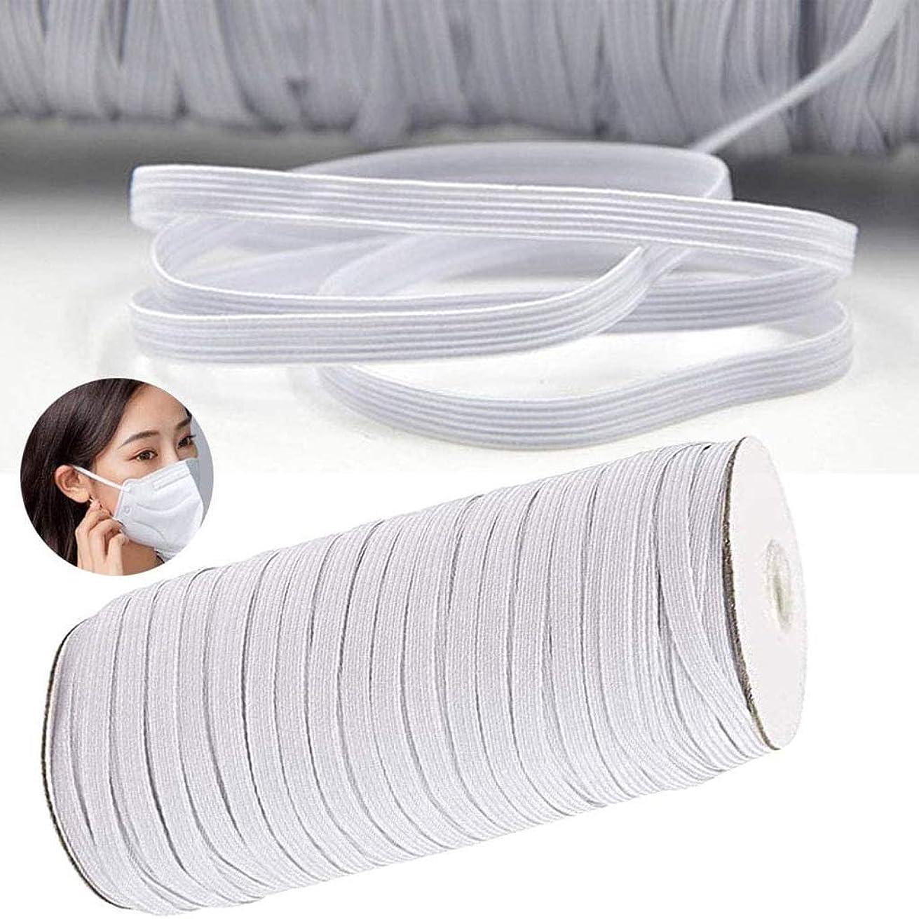 免疫愛宴会縫製DIY用ホワイト弾性コード1/8インチ編組フラットゴムバンドヘビーストレッチニット弾性スプールロープベッドカバーウエストバンドマスク(200Yards)
