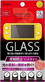 Nintendo Switch Lite 用 ガラスフィルム 反射防止 Z2668
