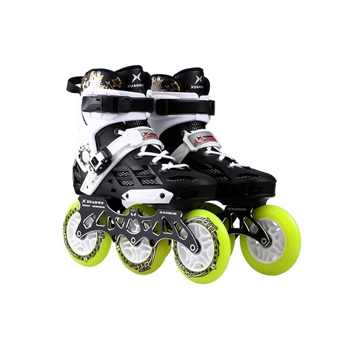 ジョージバーナードダンスクアッガTKW インラインスケート、 3輪110MMホイール アダルトシングルロースケート フルフラッシュ ローラースケート 白 インラインスケート (Color : B, Size : 40 EU/7.5 US/6.5 UK/25cm JP)
