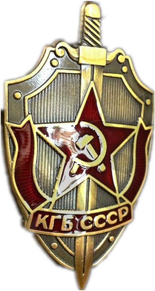 GuDeKe Soviet Ussr CCP Lapel Excellence Pin cheap Badge KGB
