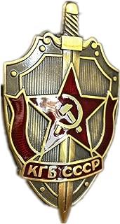 Soviet Ussr CCP KGB Badge Lapel Pin