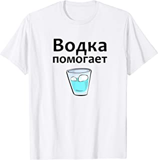 Vodka helps Russian Slav shirt Alcohol Shot Tee