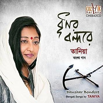 Dhushar Bondore