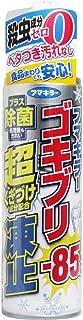フマキラー ゴキブリ超凍止ジェット 除菌プラス 230mL 冷却効果が出る前にすばやいゴキブリの動きを鈍らせます