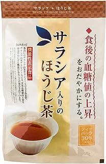 荒畑園 機能性表示食品 サラシア入りのほうじ茶 3g×30包 食後の血糖値の上昇をおだやかにするサラシア入りのお茶