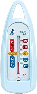 シンワ測定(Shinwa Sokutei) 風呂用温度計 B 舟型 72648