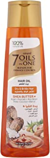 Emami 7 oils in 1 Blends For Damage Control Hair Oil for Dry and Brittle Hair - Shea Butter - 300 ml