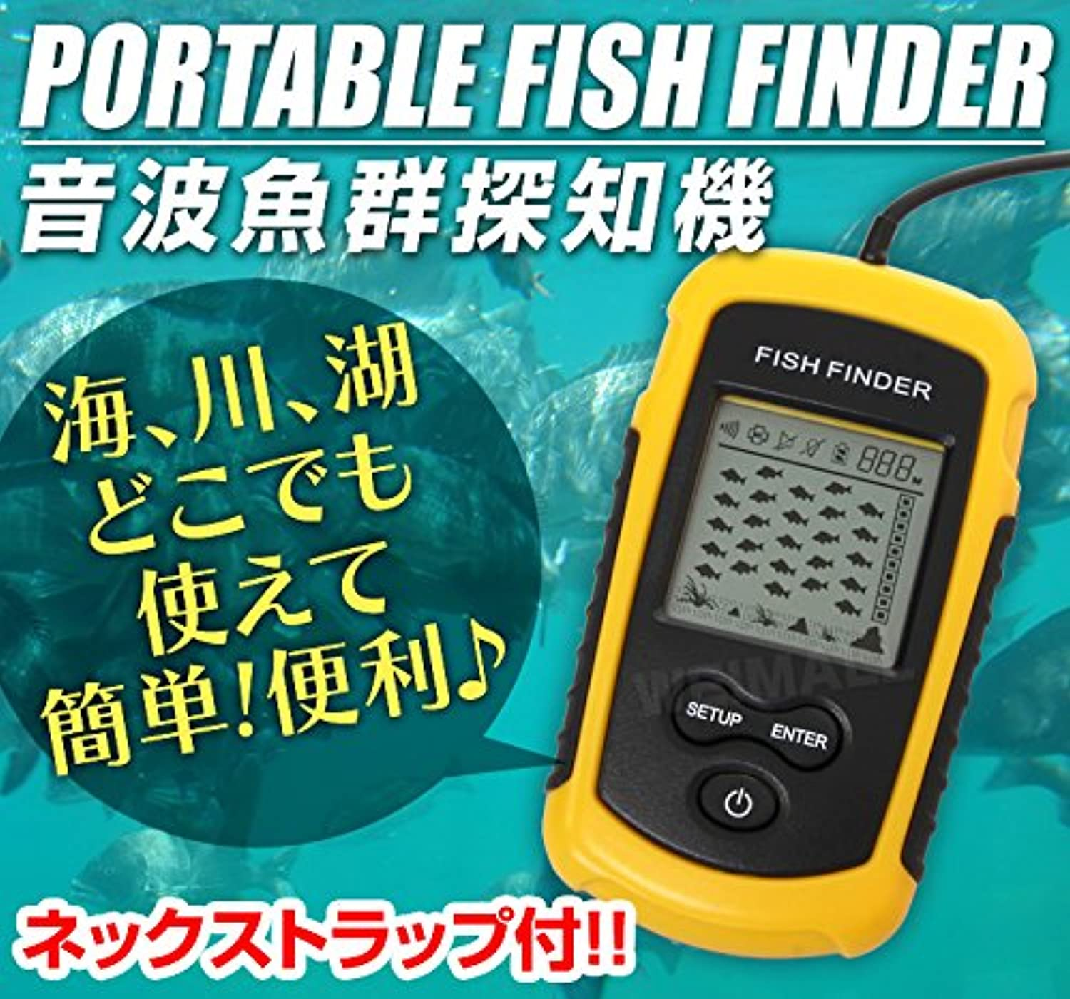 Lightweight small fish finder ultrasonic Solar measurement portable portable fish finder backlight with sea, river, Japanese manual with that can fish detection and depth measurement in a wide range, such as lake