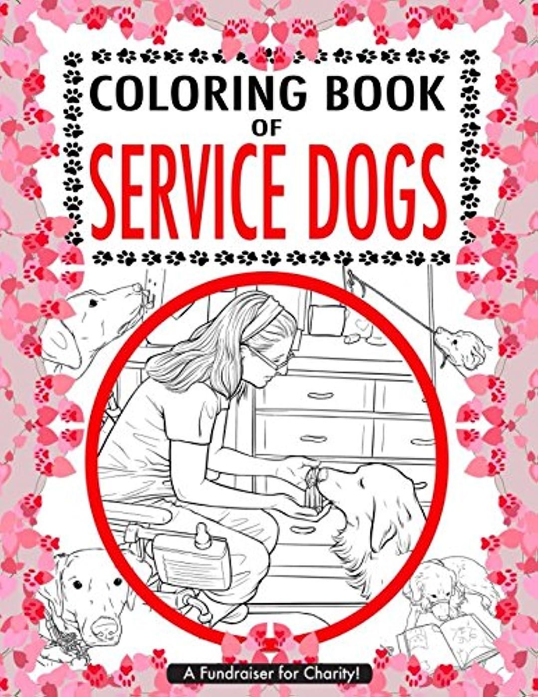 名詞アリアサーColoring Book of Service Dogs: By Pawsitivity Service Dogs