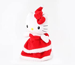 Hello Kitty Musical Spinning and Dancing Plush : 13""