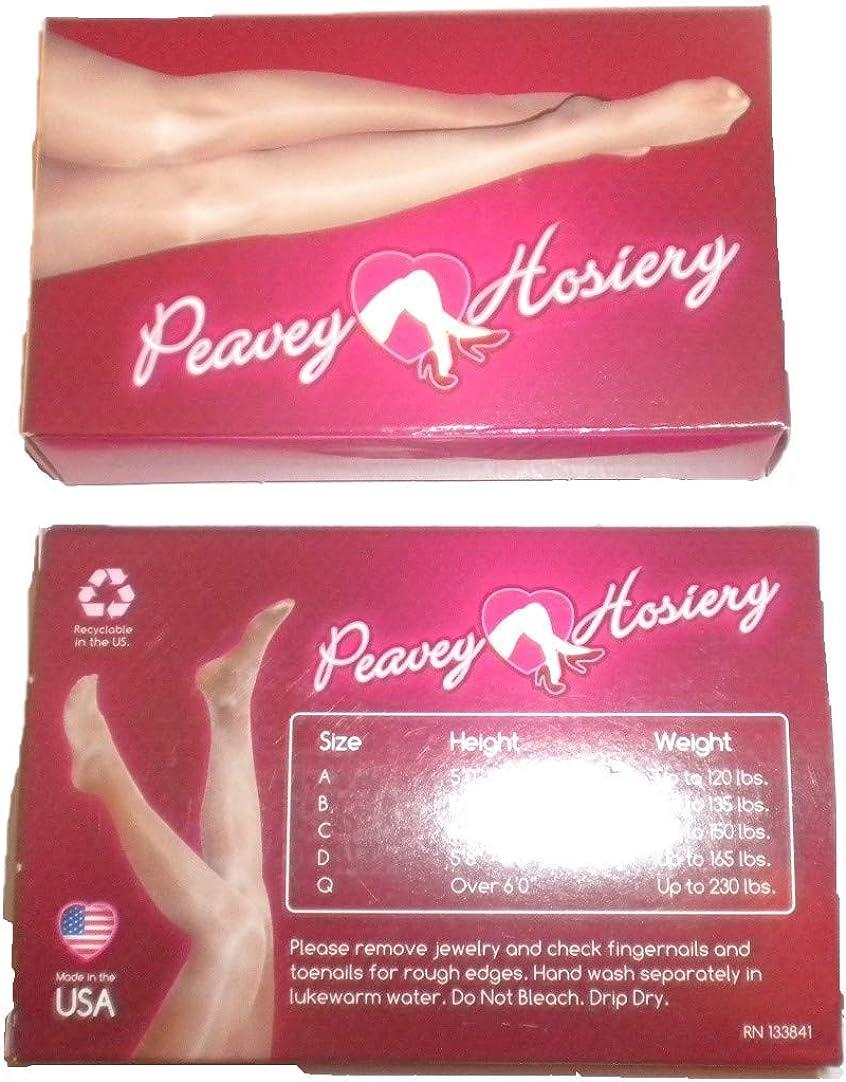 Peavey Light Support Toeless Suntan Pantyhose