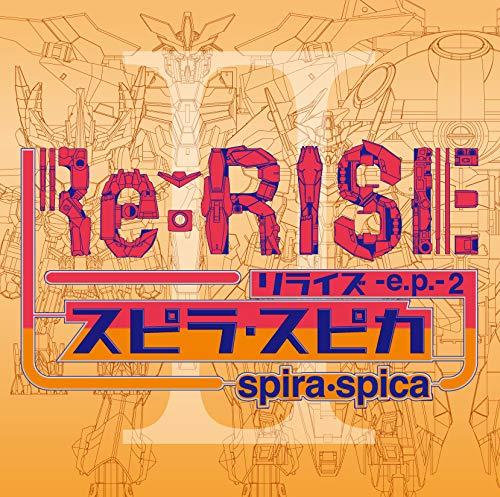 Re:RISE -e.p.- 2 (初回生産限定盤) (DVD付) (特典なし)