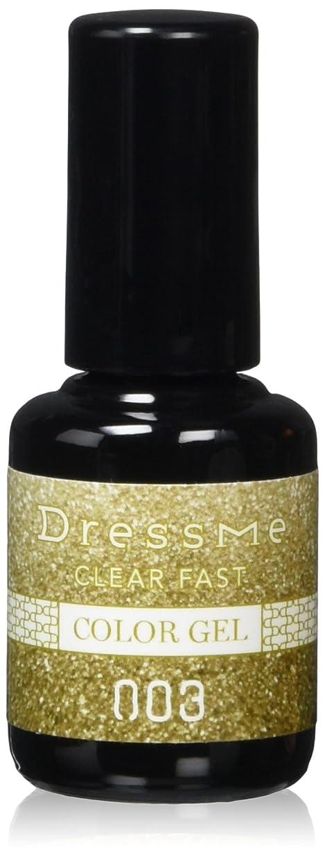 面積敵対的スカープドレスミークリアファストカラージェルゴールドラメ(爪化粧料) 7g