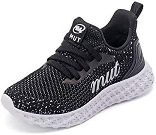 QH Breathable Children's Shoes, Shepherd Girls' Shoes, Autumn Mesh Breathable Sneakers, Boys' Net Shoes, Big Children's Running Shoes, Winter