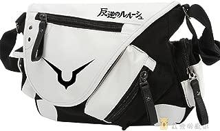 YOYOSHome Japanese Anime Cosplay Backpack Crossbody Messenger Bag Shoulder Bag