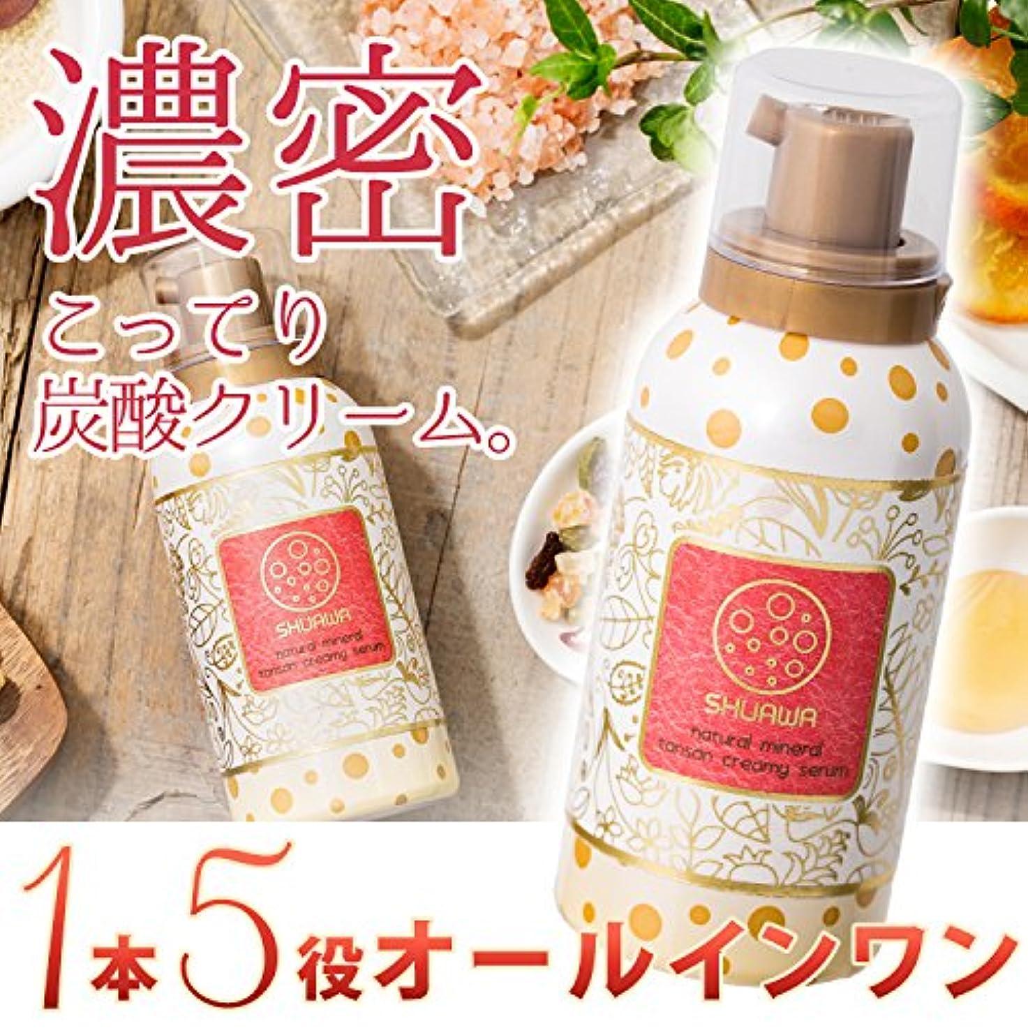 毎日姉妹ホールSHUAWA ミネラル炭酸くりーむ美容液 100g