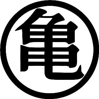 Best dragon ball z logo Reviews