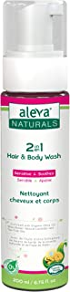 2in1 Hair and Body Wash   Self Foaming   Tea Tree Oil Formula   Perfect for Cradle Cap   Made with Natural and Organic Ingredients   pH Balanced and Sensitive on Eyes   (6.75 fl.oz / 200ml)