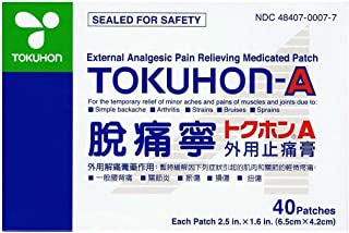 TOKUHON A Pain Relief Patches, 40 Pieces, 1 Count by Tokuhon