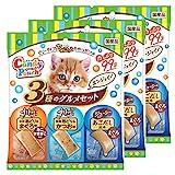 キャネット キャンディーパウチ 3種のグルメセット エンジョイ 99g