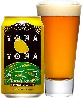 [ビール] よなよなエールビール 350缶 1ケース (350ml) 1ケース24本入り (株)ヤッホー・ブルーイング