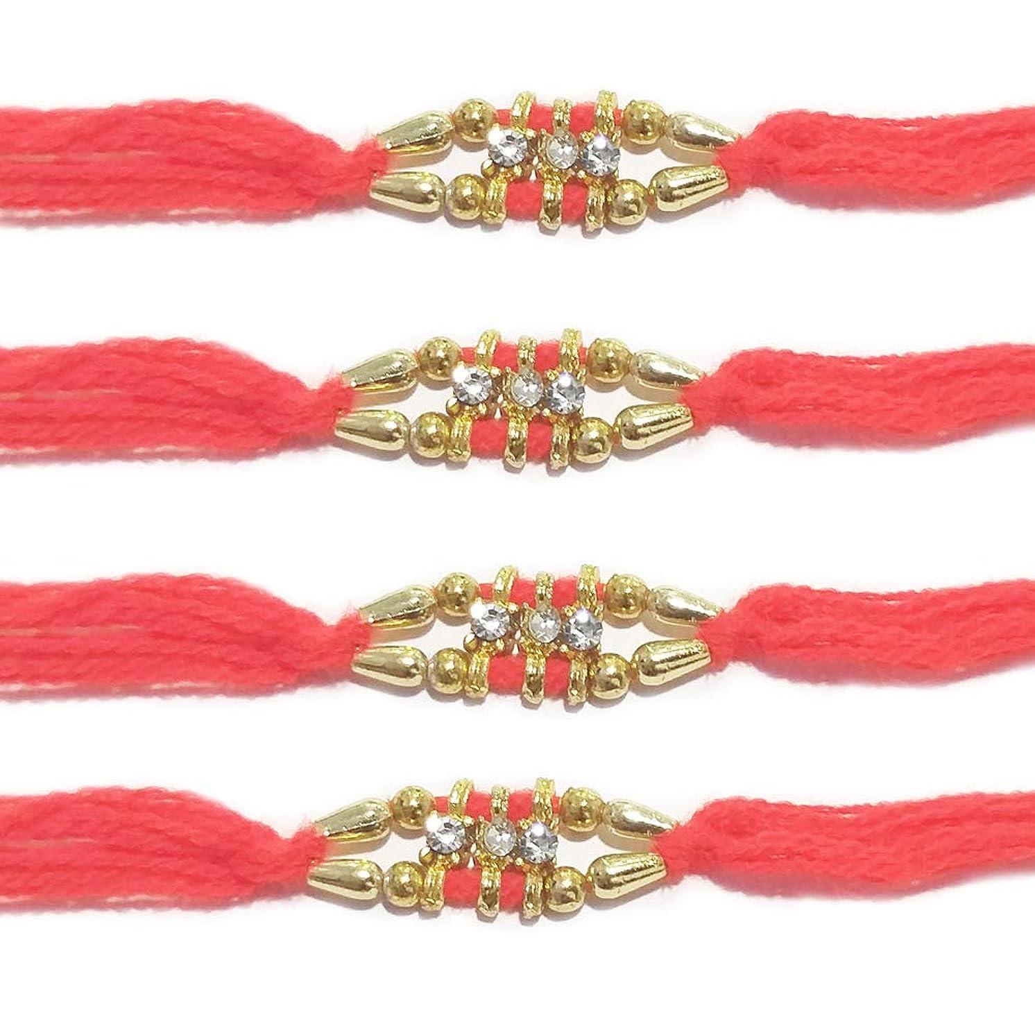 IndiaBigShop Set of 4 Rakhi for Brothers, 3 Stone Studded in Beads Design, Rakhi Bracelet, Multi Design and Assorted Color