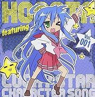 Raki Sta Character Song 1 by Aya Hirano (2007-09-04)