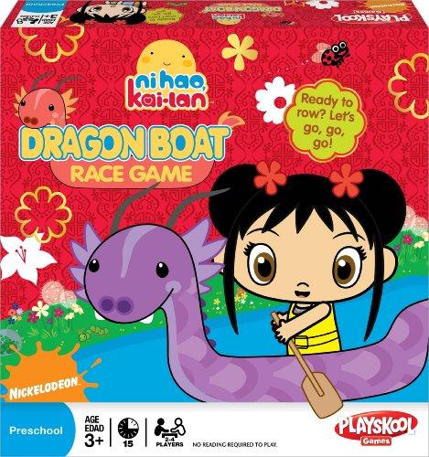 Ni Hao, Kai LAN Dragon Boat Race Game