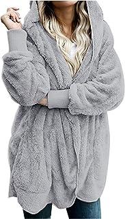 سترة بغطاء للرأس للنساء سترة شتوية مفتوحة من الأمام من الصوف معطف خارجي مع جيوب