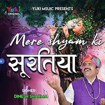 Mere Shyam Ki Suratiya