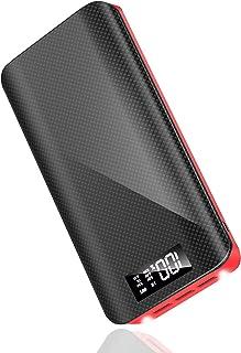 モバイルバッテリー 大容量 24000mAh LCD残量表示 急速携帯充電器 LEDライト付き 3USBポート 旅行/出張/アウトドア/地震防災など必携品 収納袋付き iPhone/iPad/Android各種他対応 (ブラック)