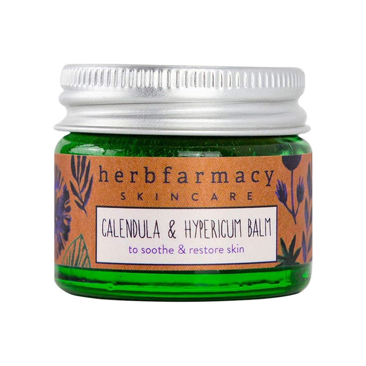 一般的に言えばインタラクションカバーハーブファーマシー (herbfarmacy) カーミング バーム 〈フェイスバーム〉 (20mL)