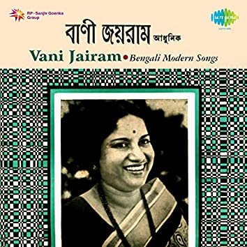 Bengali Modern Songs