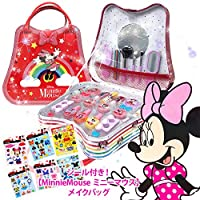 【MinnieMouse ミニーマウス】【シール付き】メイクバッグ メイクアップセット 台形 ボーダー コスメティック キャリーバッグ