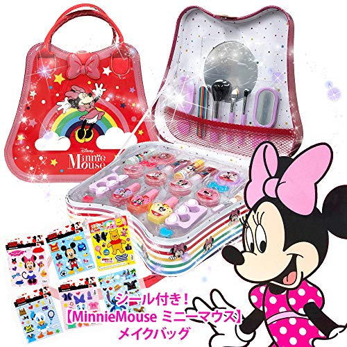 【MinnieMouse ミニーマウス】【シール付き】メイクバッグ メイクアップセット 台形 ボーダー コスメティック キャリーバッグ