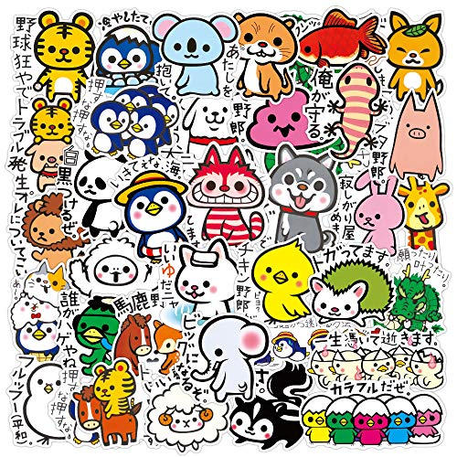 ZNMSB 36 Pegatinas japonesas de Animales Lindos, Pegatinas Impermeables para Maletas con Ruedas para Equipaje, Pegatinas para frigoríficos